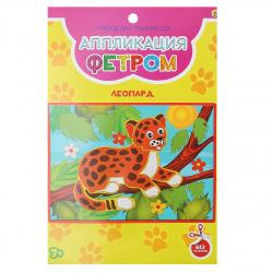 Аппликация из фетра 21*30см Рыжий кот Леопард А-9650