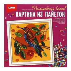 Картина из пайеток 25*33см Lori Пестрый попугай АП-001