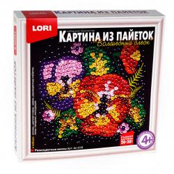 Картина из пайеток 20*20см Lori Разноцветные виолы АП-016