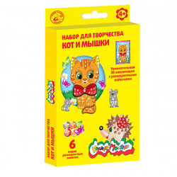 Аппликация пайетками 15*21см Каляка-Маляка 3D Кот и мышки НПКМКМ
