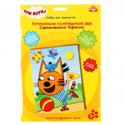 Аппликация EVA 17*23см MULTI ART Три кота Соревнования Коржика 211-TC/298790