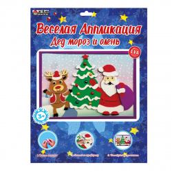 Аппликация EVA 23*29см Arte Nuevo Объемная Веселая аппликация Дед Мороз и олень DT-1008NY-9