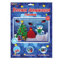 Аппликация EVA 23*29см Arte Nuevo Объемная Веселая аппликация Снеговик DT-1008NY-12