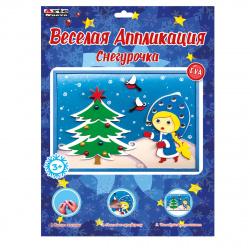 Аппликация EVA 23*29см Arte Nuevo Объемная Веселая аппликация Снегурочка DT-1008NY-13