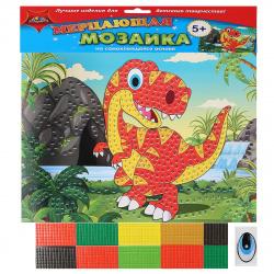 Мозаика ЕVA 25*34,5см Апплика Динозаврики мерцающая С1573-61