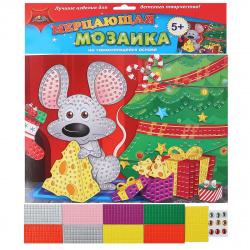 Мозаика ЕVA 25*34,5см Апплика Подарок для мышонка мерцающая С1573-60
