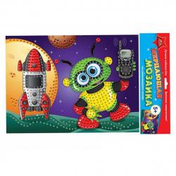 Мозаика ЕVA 25*35см Апплика Робот-космонавт мерцающая С1573-59