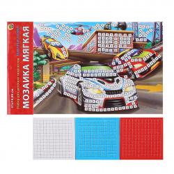 Мозаика ЕVA 15*21см Рыжий кот Быстрые гонки М-2604