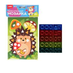 Мозаика ЕVA 15*21см Lori Увлекательная мозаика Ежик Км-004