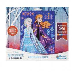 Мозаика 180*230мм Disney Холодное сердце 2 Десятое Королевство 04038