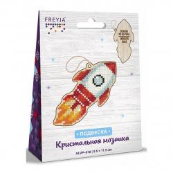 Мозаика алмазная деревянная подвеска 5,5*11,5см Фрея Ракета квадратные стразы полная выкладка ALVP-010