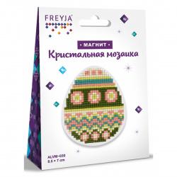 Мозаика алмазная 70*85мм Магниты Яйцо Фрея ALVM-030