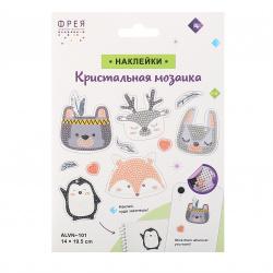 Мозаика алмазная Наклейки 10*15см 7шт Mazari Собери и наклей! Girls полная выкладка M-10491