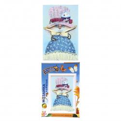 Мозаика из пайеток на холсте в смешанной технике 18*27см Волшебная мастерская Кошка М027 с подрамником