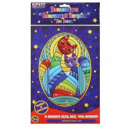 Мозаика гелевая 21*30см Arte Nuevo Блестящий витраж Две кошки DT-1040-8V