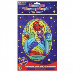Мозаика гелевая 21*30см Arte Nuevo Блестящий витраж Кошка DT-1040-3V