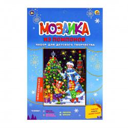 Мозаика из помпонов А5 15*21см Рыжий кот Снежная девушка и дети у ёлки М-1282