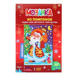 Мозаика из помпонов А4 21*29см Рыжий кот Дед Мороз М-8568