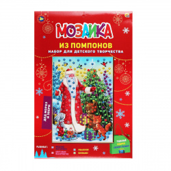 Мозаика из помпонов А4 21*29см Рыжий кот Дед Мороз и звери М-1278