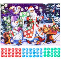 Мозаика пуговицами А5 Рыжий кот Дедушка Мороз и друзья М-1268