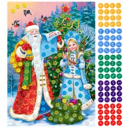 Мозаика пуговицами А4 Рыжий кот Дедушка Мороз и внучка М-1264