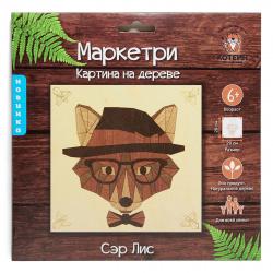 Мозаика деревянная Маркетри 20*20 КОТЕИН Сэр Лис KD0201