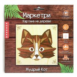Мозаика деревянная Маркетри 20*20 КОТЕИН Мудрый Кот KD0202