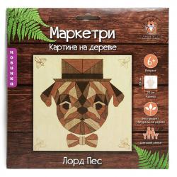 Мозаика деревянная Маркетри 20*20 КОТЕИН Лорд Пес KD0203