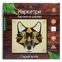 Мозаика деревянная Маркетри 20*20 КОТЕИН Серый волк KD0206