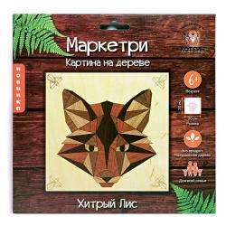 Мозаика деревянная Маркетри 20*20 КОТЕИН Хитрый лис KD0208