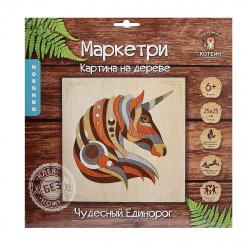 Мозаика деревянная Маркетри 25*25 КОТЕИН Чудесный единорог KD0210