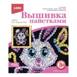 Вышивка пайетками Забавный зайка Lori Вп-016
