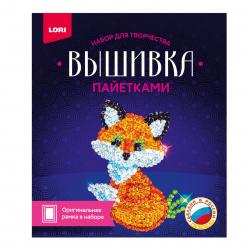 Вышивка пайетками Lori Рыжий котёнок Вп-017