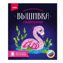 Вышивка пайетками Яркая бабочка Lori Вп-014