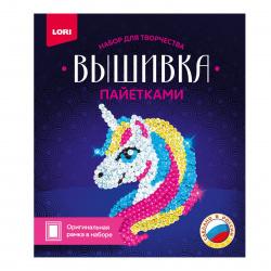 Вышивка пайетками Милый щенок Lori Вп-015