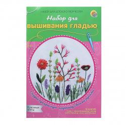 Вышивка мулине Рыжий кот Красивые цветы НШ-7994