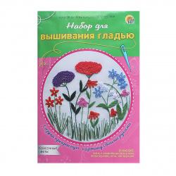 Вышивка мулине Рыжий кот Красочные цветы НШ-7993
