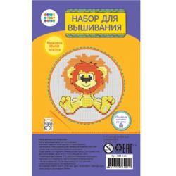 Вышивка мулине Рыжий кот Союзмультфильм Львенок и Черепаха НШ-6481