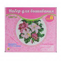 Вышивка мулине Рыжий кот Цветы с пяльцами НШ-7795 (20)