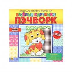 Пэчворк без иголки Рыжий кот Веселые картинки Милый щенок НД-2254