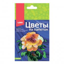 Плетение из пайеток Георгин Lori Цв-030