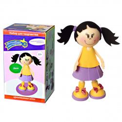 Набор для творчества Волшебная мастерская Создай куклу Даша к004