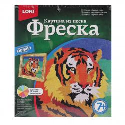 Фреска из песка Lori Мудрый тигр 7+ Кп-033