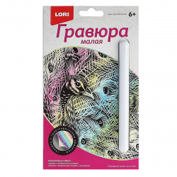 Гравюра с эффектом голографии 10*15 Lori Разноцветный павлин Гр-593