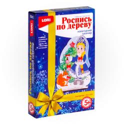 Набор для росписи Новогодний сувенир Снегурочка по дереву Фнн-009