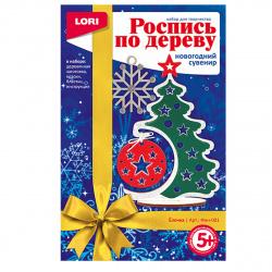 Набор для росписи Новогодний сувенир Елочка по дереву Фнн-001