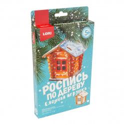 Набор для росписи Елочная игрушка Сказочный домик Фнн-020