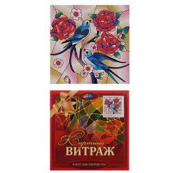 Картина Витраж (33*33) Color Kit Ласточки в багетной раме HL007