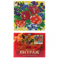 Картина Витраж (43*43) Color Kit Букет пионов в багетной раме HS003