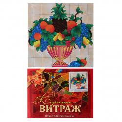 Картина Витраж (43*43) Color Kit Ваза с фруктами в багетной раме HS001